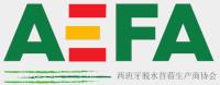 AEFA西班牙脱水苜蓿制造商协会