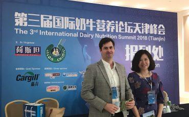 西班牙脱水苜蓿协会代表参加2018第三届国际奶牛营养论坛