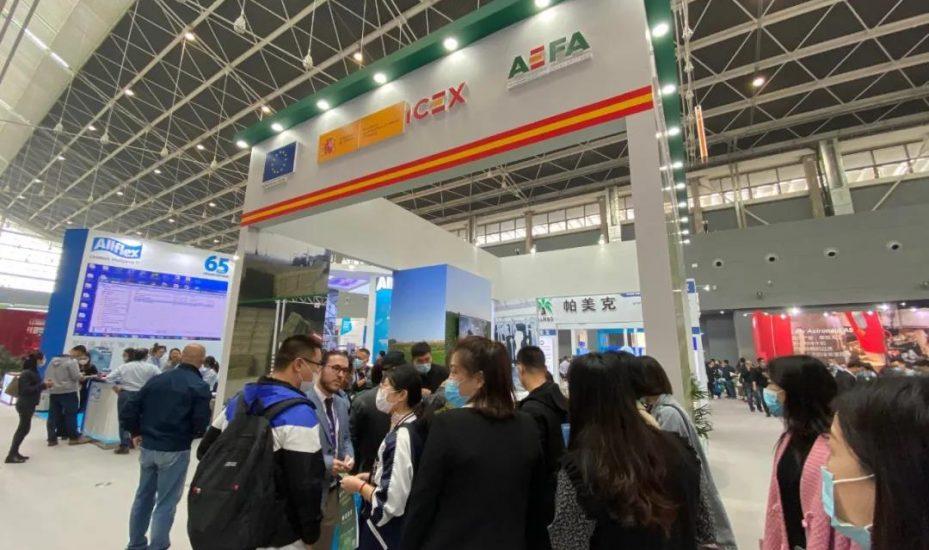 2020中国奶业大会